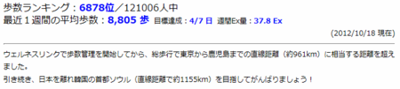 20121019_1913_3