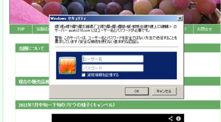 20130222_2130