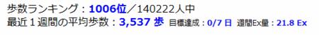 20130301_1721