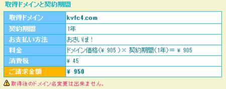 20130328_2032