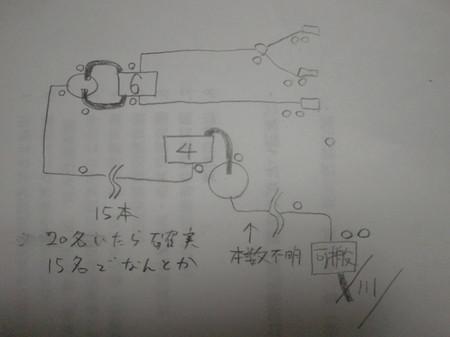 Cimg7393