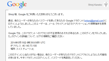 20140519_2009