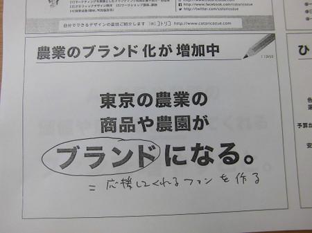 Katudou170207_05