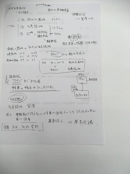Img_2873