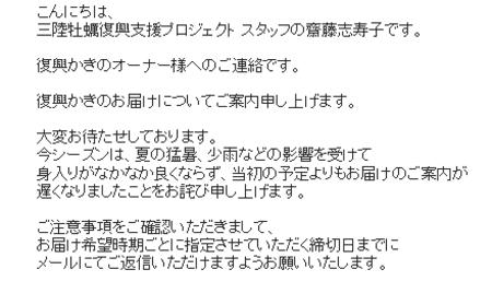 20130118_2138