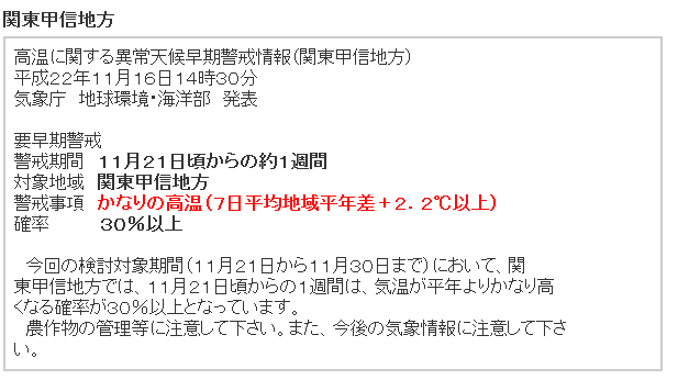 20101116_2209